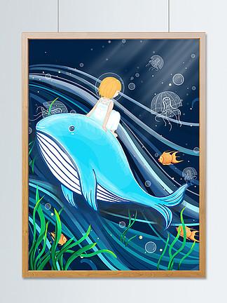 蓝色深海里的坐在鲸鱼上的潜水少女手绘插画