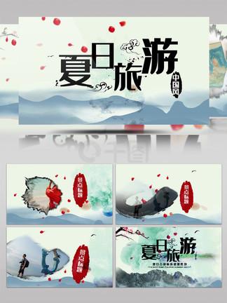 炫美中国风水墨夏日旅游古城景观AE模板