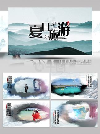 中国风水墨山水夏日旅游宣传ae模板