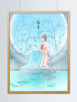 处暑中国风清新唯美插画夏日池塘边的女孩
