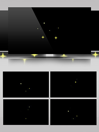 一闪一闪小星星透明通道素材AE模板