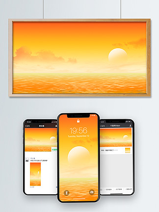 夕阳黄昏海洋背景插画