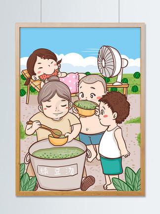 夏天吹风扇吃西瓜喝绿豆汤奶奶帮孙子盛汤