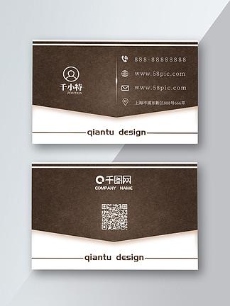 高端商务广告创意名片设计