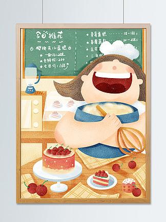 今日推荐小胖墩的蛋糕店