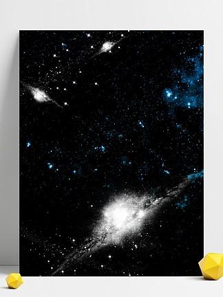 纯原创梦幻黑白色系<i>星</i>河<i>星</i><i>空</i>背景