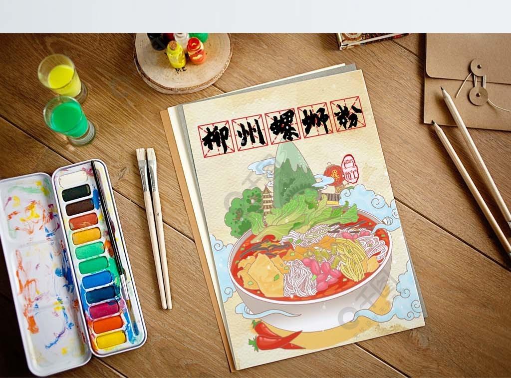 柳州名小吃螺螄粉插圖