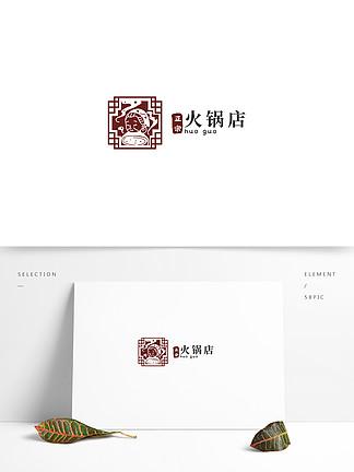 中國風手繪老奶奶火鍋店LOGO
