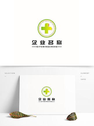 原創醫藥衛生logo標志商標設計大氣簡約