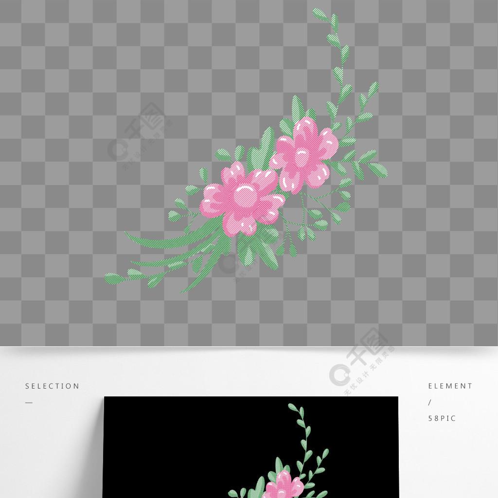 線排清漫花卉植物花紋