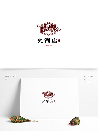 祥云魚火鍋美食中國風LOGO