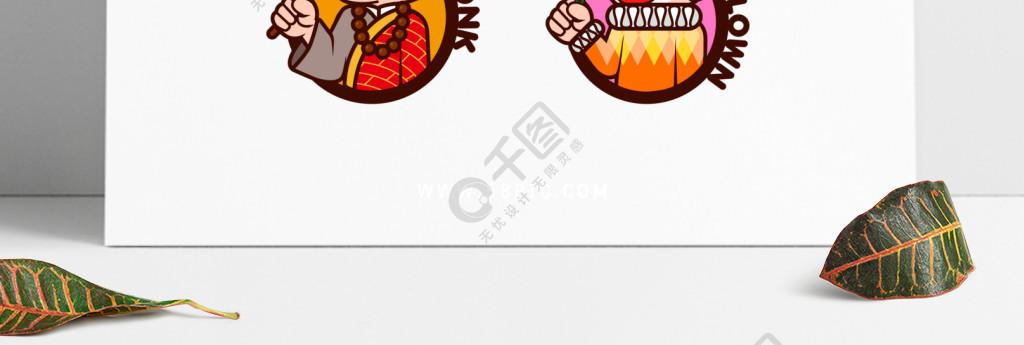 原創潮流卡通可愛小人職業徽章元素