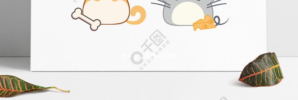 卡通動物對話框外框