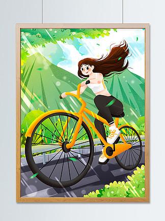 清新全民健身日骑?#20449;?#23401;插画