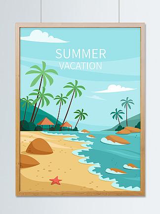 扁平<i>插</i><i>画</i>矢量<i>夏</i><i>天</i>暑假海滩沙滩海边蓝色