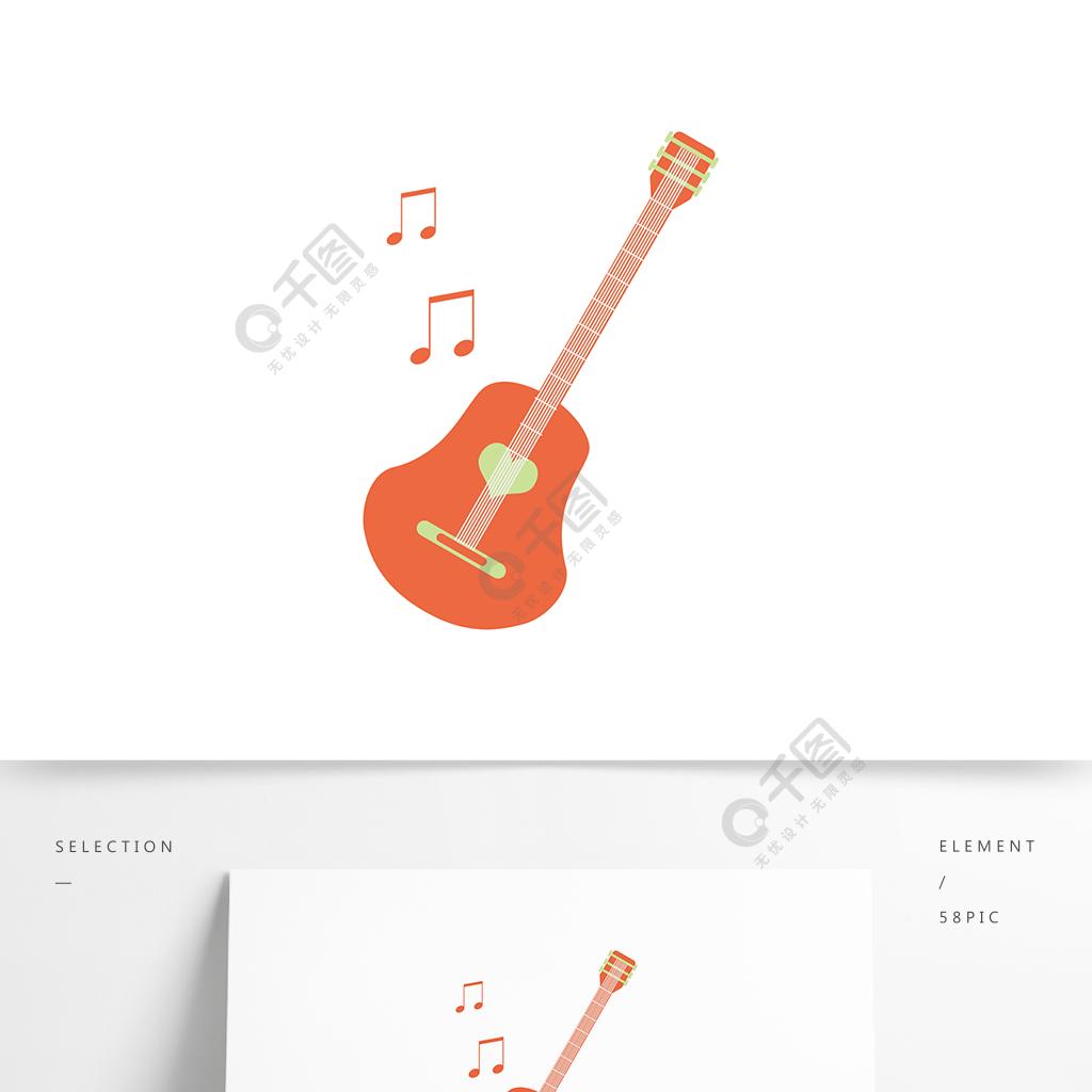 矢量古典音樂經典樂器吉他琴弦設計元素