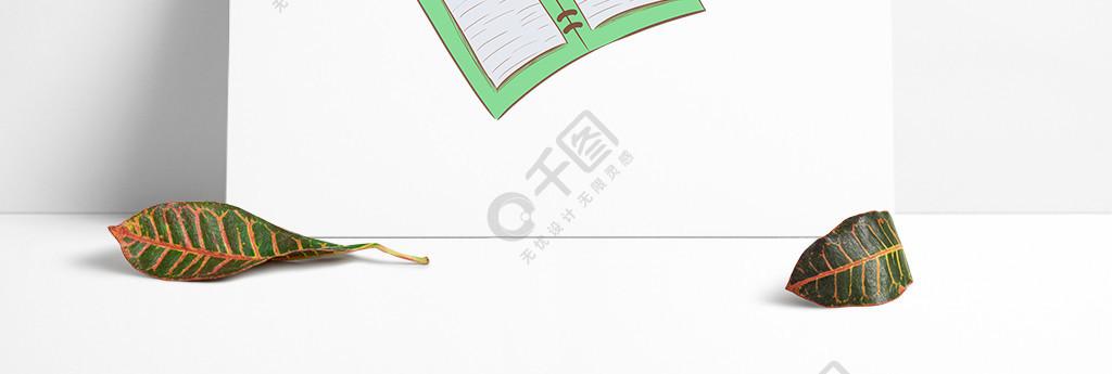 手繪文具日記本素材