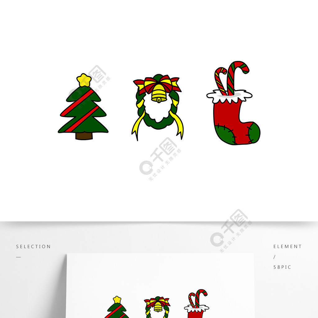 圣誕樹小鈴鐺襪子