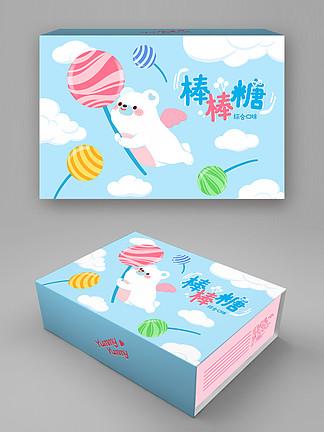 原创手绘可爱卡通糖果礼盒产品包装插画