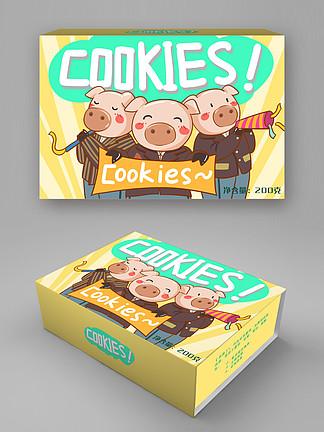 原创饼干礼盒卡通三只小猪可爱零食包装