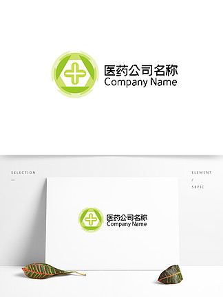 簡約綠色醫藥logo