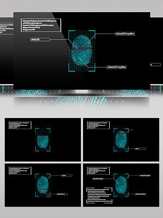 藍色科技感指紋掃描小動畫