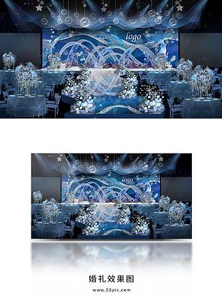 藍色海洋婚禮舞臺效果圖