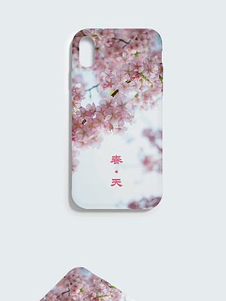 唯美浪漫的手机壳