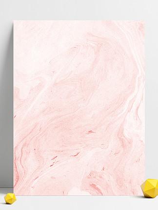 粉色大理石纹理粉色背景<i>婚</i><i>礼</i>素材