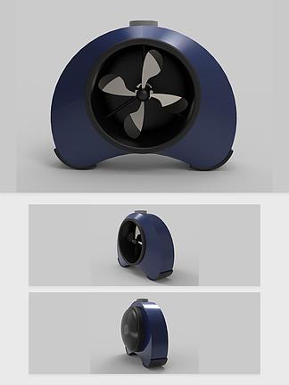 3D创意迷你电风扇