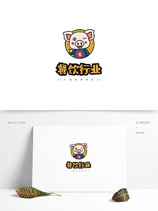 卡通餐飲行業美食logo