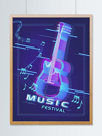 音乐节透感幻层透气叠加立体现代插画