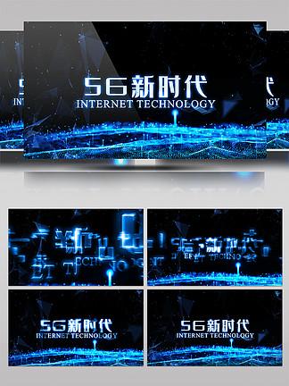 高科技大數據5G新時代片頭演繹模板