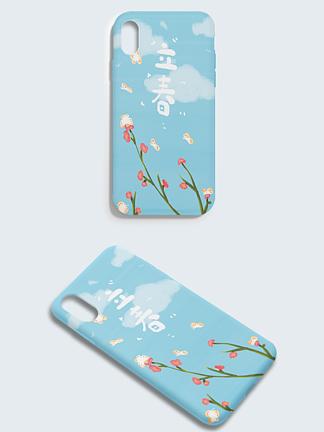 原创手绘二十四节立春花开蝴蝶飞手机壳插画
