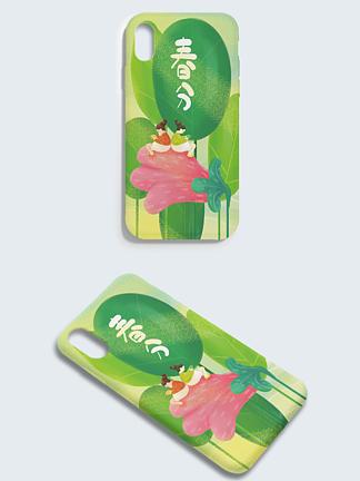 原创手绘二十四春分绿植花朵女孩手机壳插画