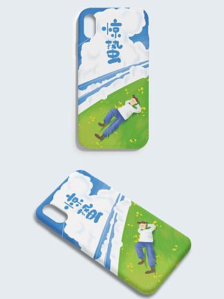 原创手绘二十四节气惊蛰云卷男孩手机壳插画