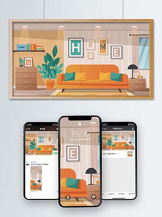 房间家装室内沙发客厅矢量插画插画橙色