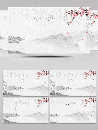 中國風水墨文字視頻