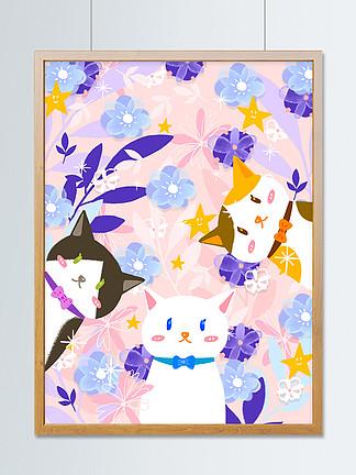 可爱粉紫色清新花朵猫咪插画安纳千奇百趣