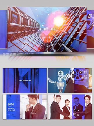 玻璃折射企业发展历程时间线AE模板