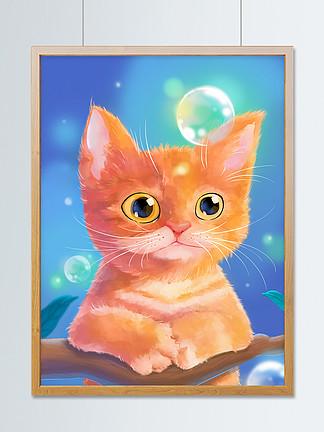 梦觉原画猫咪动物梦幻气泡厚涂插画