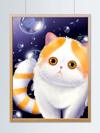 原创手绘趋势梦觉原画宠物大脸加菲猫插画