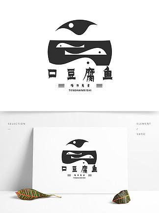 高端大氣上檔次中國風餐飲logo