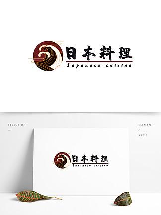 簡約高端大氣黑金日料中國風餐飲logo