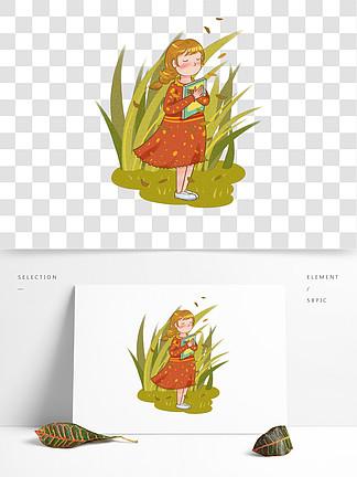 立秋節氣抱著書本沉思的女孩卡通手繪元素