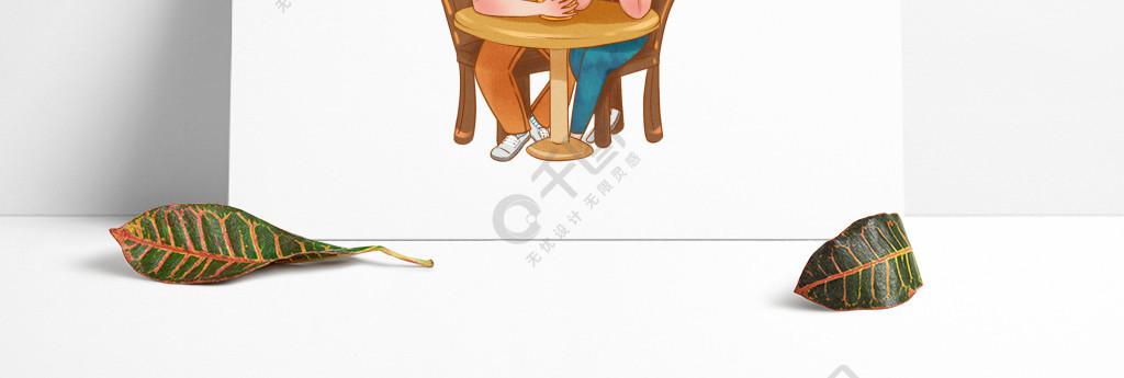 七夕情人節恩愛情侶一起喝飲料卡通清新元素
