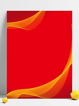 金<i>色</i>條紋<i>紅</i><i>色</i><i>背</i><i>景</i>
