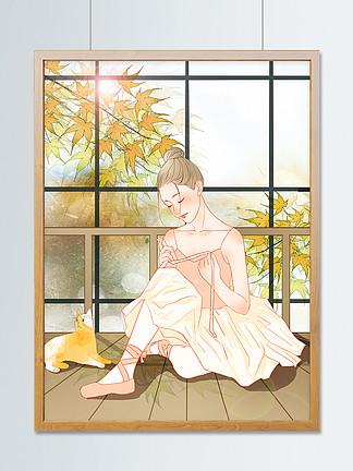 二十四節氣立秋楓葉與芭蕾女孩小清新插畫