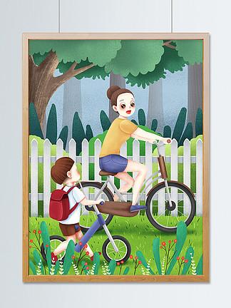 全民健身日母子骑行出游原创插画