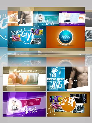 原创快闪风格健身房宣传视频包装AE模板